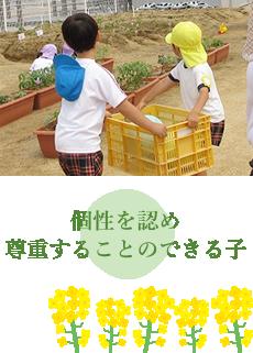 思いやり・協力のイメージ写真