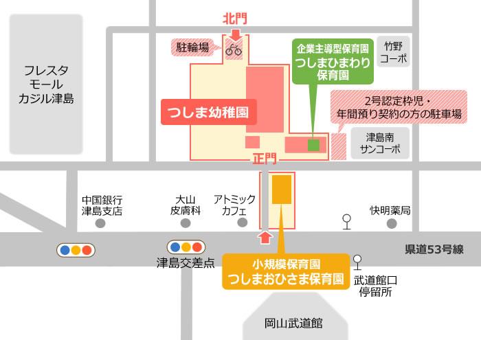 アクセスマップ詳細