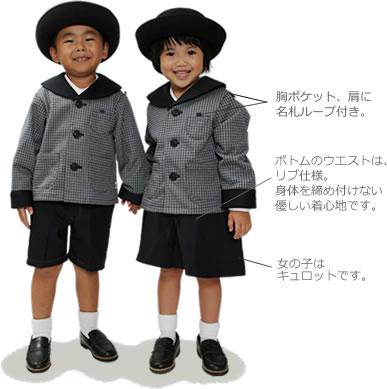 制服が新しくなります