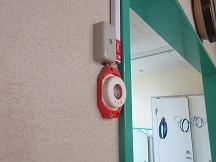 つしま幼稚園の非常通報装置