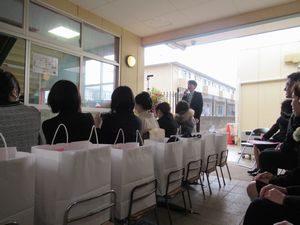 令和元年度卒業式を行いました